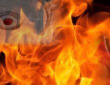 NEBOSH Fire Certificate